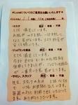 image/2014-04-03T18:31:11-1.jpg