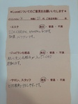 image/2014-05-31T16:56:14-1.jpg