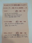 image/2014-05-31T16:56:14-2.jpg